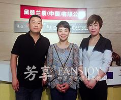 内蒙古加盟商姜氏夫妇成功加盟芳享